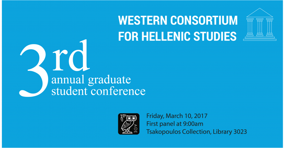 3rd Annual Graduate Student Conference