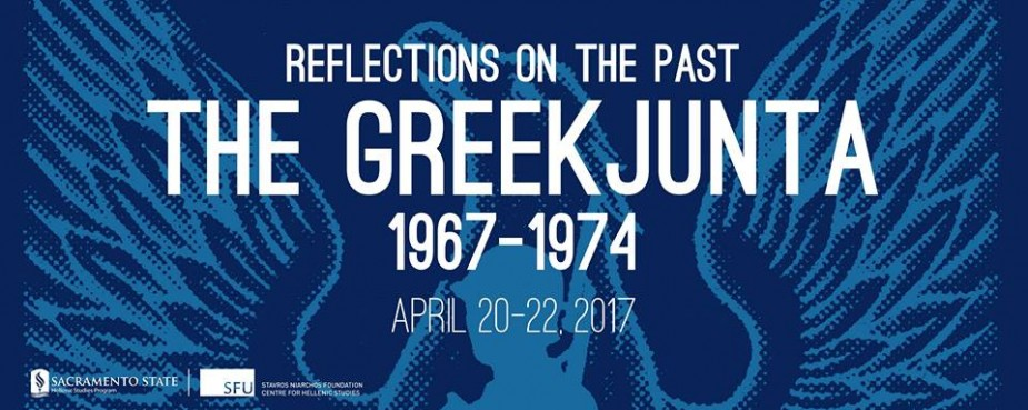 Reflections On The Past: The Greek Junta Conference